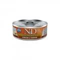 N&D Natural & Delicious Adult Cat Venison & Pumpkin 80g Wet Tin Food