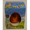 Hatchwells Easter Egg for Puppies
