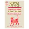 Royal Cat Food Super Premium Adult Chicken 300g