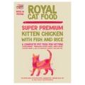 Royal Cat Food Super Premium Kitten 300g