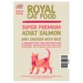 Royal Cat Food Super Premium Adult Salmon 300g
